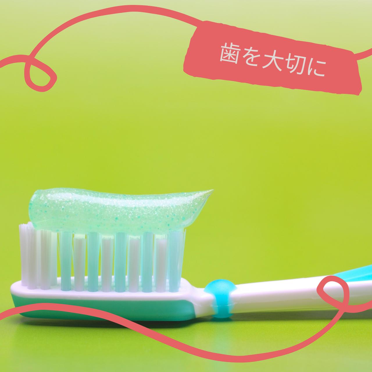 【口臭と歯周病の関係】